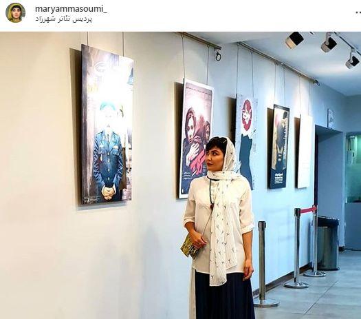 مریم معصومی با بلیز دامن در نمایشگاه+عکس