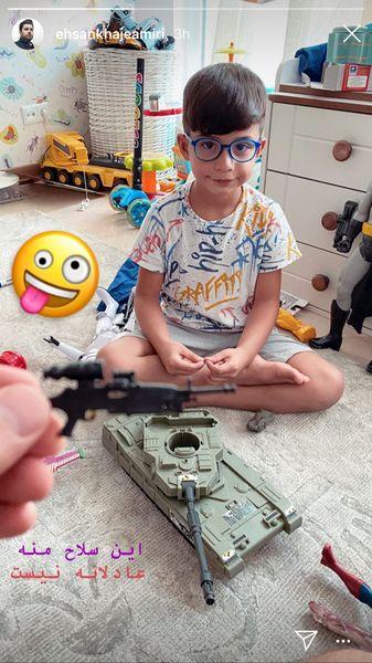 بازی های جنگی احسان خواجه امیری با پسرش + عکس
