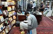 تصویری جالب از کتابفروشی در افغانستان