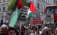 لندنی ها برای اعلام همبستگی با ملت فلسطین به خیابانها آمدند