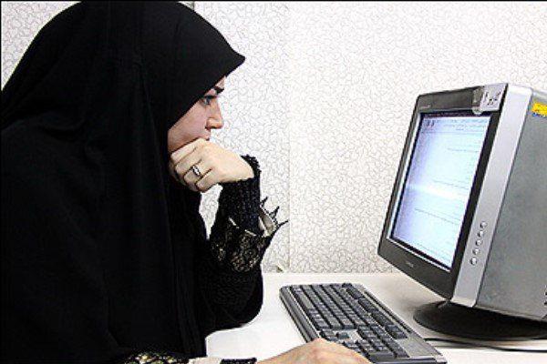 ویژه نامه حمایت از کالای ایرانی منتشر شد