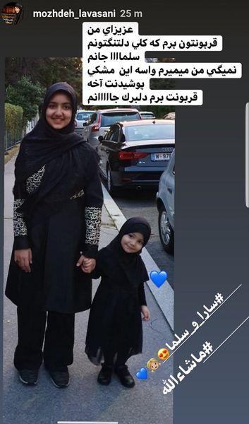 عزیزان مشکی پوش مژده لواسانی+عکس