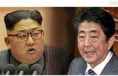 اظهارات متناقض مقامات ژاپنی درباره مذاکره با کره شمالی