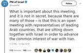 توئیتر نتانیاهو پیام «جنگ با ایران» را حذف کرد