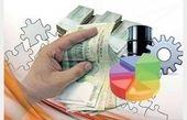 راههای رسیدن به نقشه اقتصاد باثبات