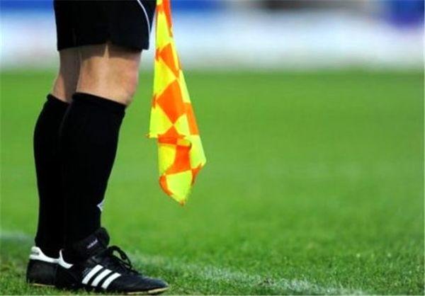 داوران هفته شانزدهم لیگ برتر فوتبال مشخص شدند