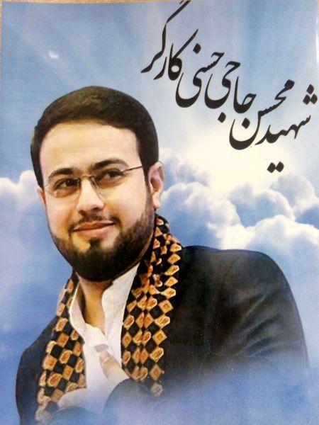 اینستاگرام:: قاری شهید در لباس سربازی