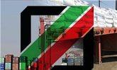 فهرستی از خدمات اینترنتی گمرک ایران منتشر شد