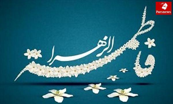 عارف شهادت محسن خزایی را تسلیت گفت