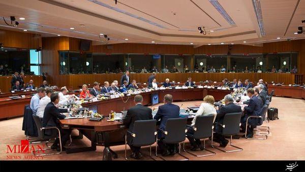 اروپا به روسیه و چین نزدیک میشود