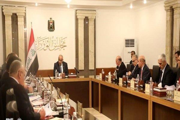 نخستین جلسه دولت عراق بیرون از منطقه سبز برگزار شد