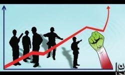 شرایط کنونی اقتصاد ایران چگونه است؟