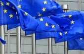 اتحادیه اروپا: اجرای کامل برجام به زمان بیشتری نیاز دارد
