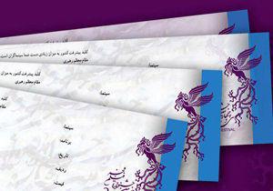 برنامه سینماهای مردمی جشنواره فیلم فجر ۳۹