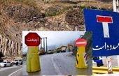 شکستن پل جاده همدان به تهران را مسدود کرد