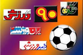 تیمهای قطری در پی ستارگان پرسپولیس/ سبقت نکونام از مجیدی/ یک قدم تا فینال/ پیشخوان