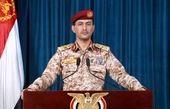 عملیات گسترده نیروهای مسلح یمن در «البیضاء»