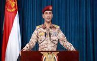 ارتش یمن از عملیات مشترک موشکی و پهپادی به عربستان سعودی خبر داد