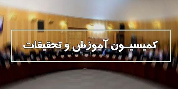 انتقاد کمیسیون آموزش به حاجی میرزایی