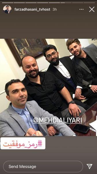 چهره جدید فرزاد حسنی در جمع دوستانش /عکس
