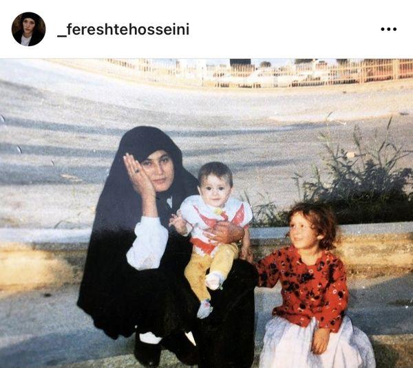 کودکی فرشته حسینی به همراه مادر و خواهر بزرگش + عکس