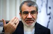 شورای نگهبان میزان شایستگی نامزدها را اعلام نمیکند