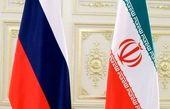 مذاکرات کشتیسازی ایران و روسیه