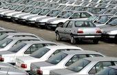 اعلام قیمت خودروهای داخلی پرفروش در هفته آینده ؟!