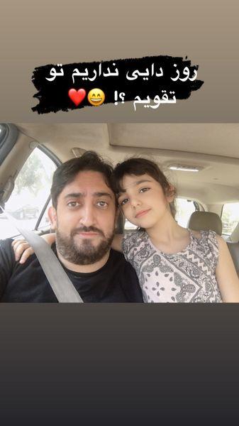 سلفی کوروش معصومی و خواهرزاده اش در ماشینش + عکس