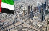 صهیونیستها از ترس حمله به امارات نرفتند