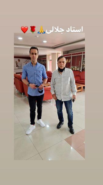 علی کریمی در کنار استادش + عکس