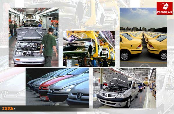 کاهش سهم خودروسازی از صادرات غیرنفتی ایران