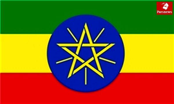 تظاهرات ضددولتی مسلمانان اتیوپی