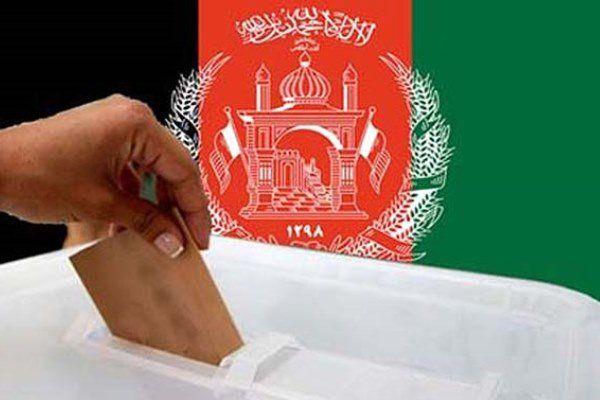 احتمال تاخیر در برگزاری انتخابات ریاست جمهوری افغانستان وجود دارد