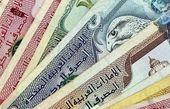 پایان عمر درهم امارات در نرخ گذاری ارز ایران