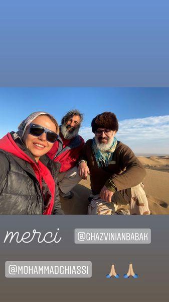صعود شبنم فرشادجو با دوستانش + عکس