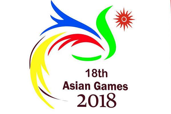 لیست نهایی کاروان ایران در بازیهای آسیایی اعلام شد