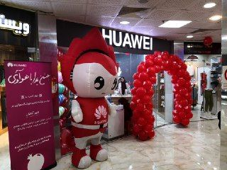 افتتاح فروشگاههای محصولات هوآوی در تهران و آبادان