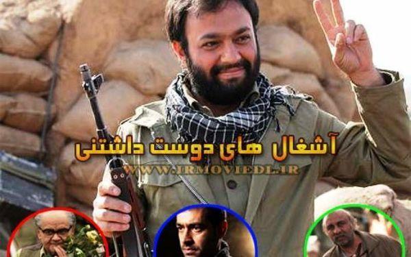 فیلم شهاب حسینی و نگار جواهریان رفع توقیف شد