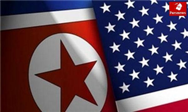 کره شمالی پیشنهادمذاکره آمریکارا ردکرد