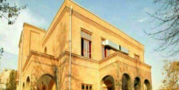 خانه بزرگآقا به شهرداری تهران واگذار شد