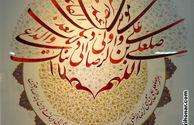 امارات با آثار ایرانیان برای خود تاریخ میسازد