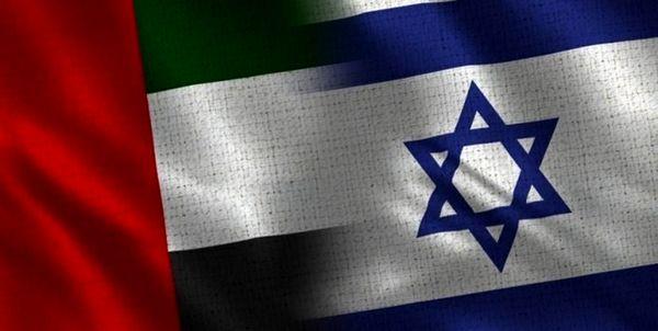 نشست وزیران خارجه امارات، رژیم صهیونیستی و آلمان