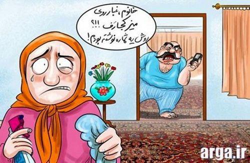 کاریکاتور طنز زندگی