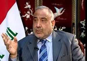 عراق بخشی از سیستم تحریمها علیه ایران نیست