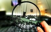 رفتارهایی که مجلس را دستمایه تبلیغات ضد نظام و کشور میکند