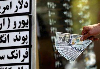 کاهش قیمت ۱۲ ارز در بازار بین بانکی در 30 مهر 97