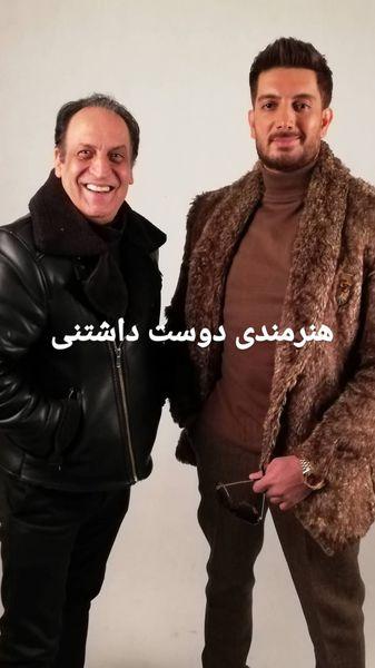 بهمن هاشمی در کنار خواننده محبوب + عکس