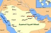 عربستان در هفتهای که گذشت