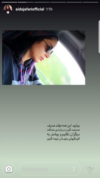 ماشین سواری خانم بازیگر سریال گاندو+عکس